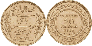 Photo 20 Francs Tunisie